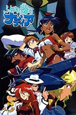 Nadia: The Secret of Blue Water SE