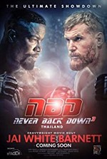 Watch Never Back Down: No Surrender