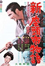 Watch New Tale of Zatoichi