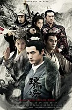 Nirvana in Fire SE