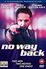 Watch No Way Back