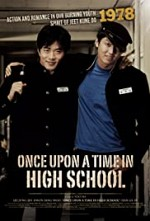 Watch Once Upon a Time in High School: The Spirit of Jeet Kune Do
