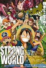 Watch One Piece: Strong World