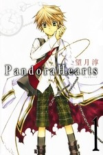 Watch PandoraHearts