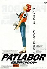 Watch Patlabor: The Movie