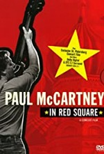 Watch Paul McCartney in Red Square