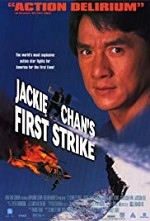 Watch Police Story 4: First Strike