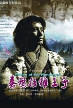 Watch Prince of the Himalayas