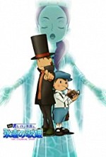 Watch Professor Layton and the Eternal Diva