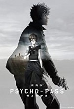 Watch Psycho-Pass: The Movie