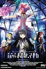 Watch Puella Magi Madoka Magica the Movie Part III: Rebellion