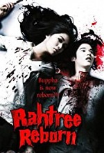 Watch Rahtree Reborn