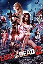 Watch Rape Zombie: Lust of the Dead 2
