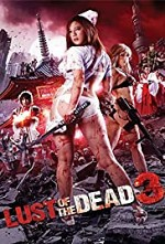 Watch Rape Zombie: Lust of the Dead 3