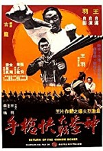 Watch Return of the Chinese Boxer