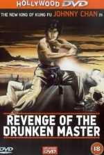 Watch Revenge of the Drunken Master