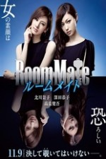Watch Roommate