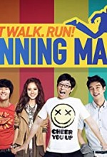 Watch Running Man
