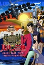 Watch Rupan Sansei: Sweet lost night - Maho no lamp wa akumu no yokan
