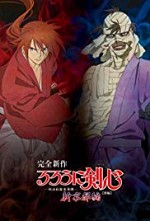 Watch Rurouni Kenshin: New Kyoto Arc: Cage of Flames