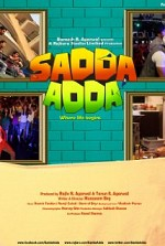 Watch Sadda Adda