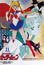 Sailor Moon SE