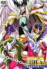 Watch Saint Seiya: Warriors of the Final Holy Battle