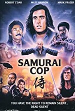 Watch Samurai Cop