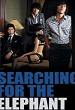 Watch Searching for the Elephant