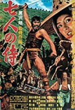 Watch Seven Samurai