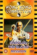 Watch Shaolin: The Blood Mission