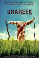 Watch Shareek