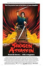 Watch Shogun Assassin