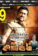 Watch Singam