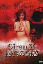 Watch Siren X
