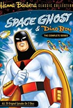 Space Ghost SE