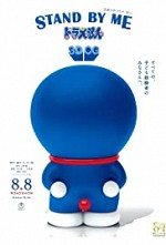 Watch Stand by Me Doraemon
