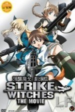 Watch Strike Witches the Movie