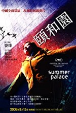 Watch Summer Palace