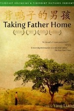 Watch Taking Father Home