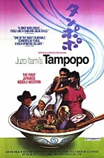 Watch Tampopo