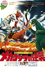 Watch Terror of Mechagodzilla
