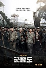 Watch The Battleship Island