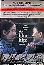 Watch The Blue Kite