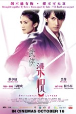 Watch The Butterfly Lovers