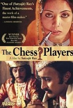 Watch The Chess Players