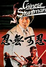 Watch The Chieh Boxing Master