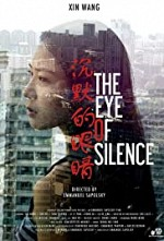 Watch The Eye of Silence