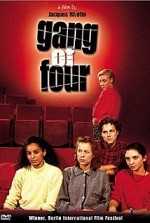 Watch The Gang of Four