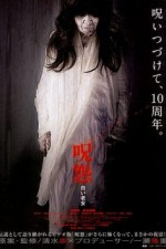 Watch Ju-on: White Ghost